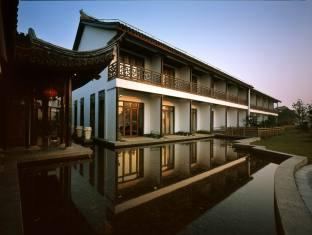 Photo of Zhejiang South Lake 1921 Club Hotel Jiaxing