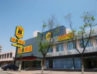 Super 8 Yishui Changan Road