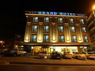 Hotel Avcilar City