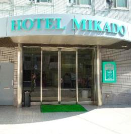 Photo of Business Hotel Mikado Osaka