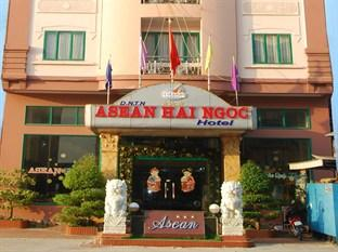 Photo of Asean Hai Ngoc Hotel Halong Bay