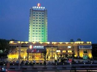 Photo of Shan Yang Jian Guo Hotel Jiaozuo
