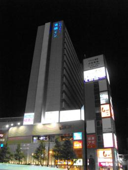 Photo of Toyoko Inn Niigataekimae