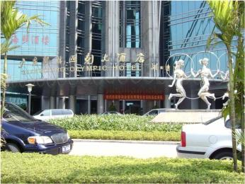Photo of Guangdong Olympic Hotel Guangzhou