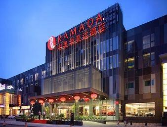 Ramada Parkside Beijing
