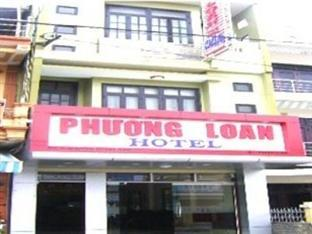Photo of Phuong Loan Hue