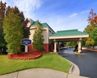 Photo of Hampton Inn North Little Rock-Mccain Mall