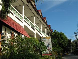 Baan Talay Guesthouse