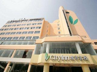City Inn (Shenzhen Bao'an Chuangye Road)