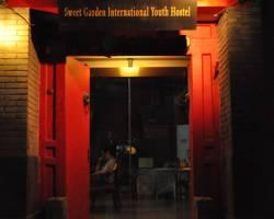 Photo of Sweet Garden Youth Hostel Beijing