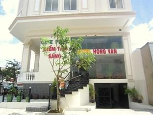 Hong Van Hotel & Cafe