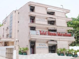 ‪Hotel Shyama International‬