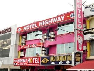 Highway Hotel