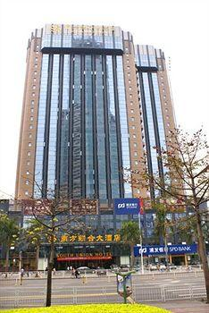 Photo of South Union Hotel Shenzhen