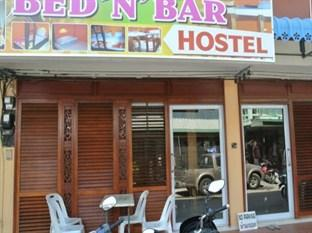 Bed 'n' Bar Hostel