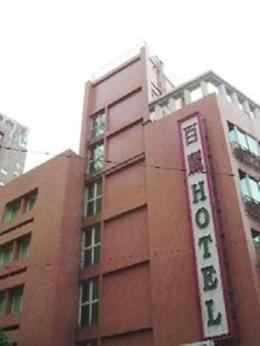 Photo of Grace Hotel Xinbei
