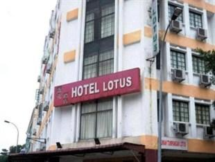 Photo of Hotel Lotus Seremban