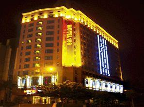 Motel 168 Guangzhou Tianhe North Road