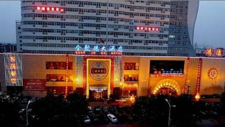 Photo of Quanjude Hotel Luoyang