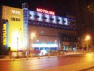 Photo of Motel 168 (Wuhan Wuluo Road)