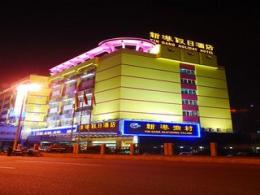 Xin Gang Holiday Hotel