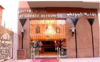 Assounfou Apart-Hotel