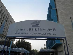 Photo of Continental Hawally Hotel Kuwait City