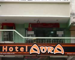 Aura Hotel
