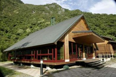 Photo of Leader Village Taroko Hualien