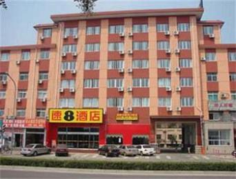 Photo of Jinshidun Hotel Fuzhou