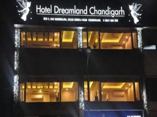 Hotel Dreamland Chandigarh