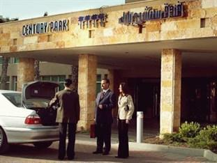 Photo of Century Park Hotel Amman