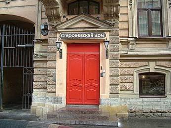 Photo of Old Nevsky House Hotel St. Petersburg
