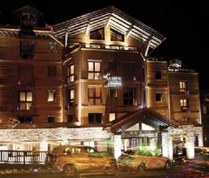 Photo of Les Suites de la Potiniere Courchevel