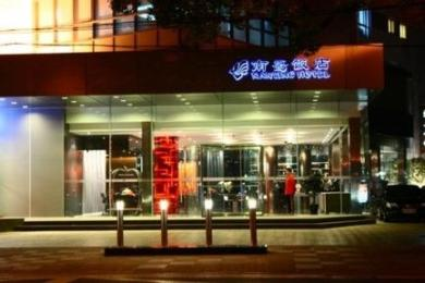 Nanying Ruige International Hotel