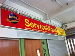 ServiceWorld Chinatown Hostel