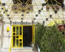Photo of Dove Hotel Amman