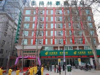 Green Tree Inn (Luoyang Imperial City Square)