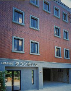 Photo of Obama Town Hotel Unzen
