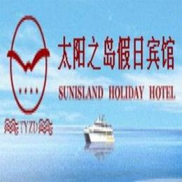 Photo of SunIsland Holiday Hotel Shenzhen