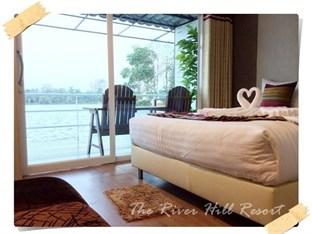 The River Hill Resort