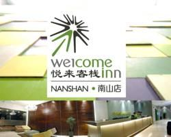 Photo of Welcome Inn (Shenzhen Nanshan)