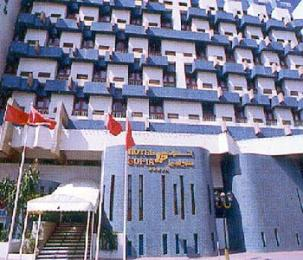 Photo of Hotel Sofia Fes