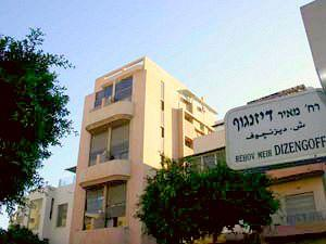Photo of Dizengoff Beach Apartments Tel Aviv
