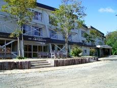 Hachimantai Kogen Hotel