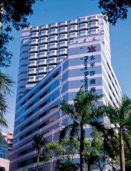 Photo of Pacific Business Hotel Taipei