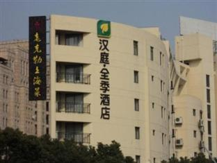 Hanting Seasons Hotel Shanghai Jinqiao Biyun