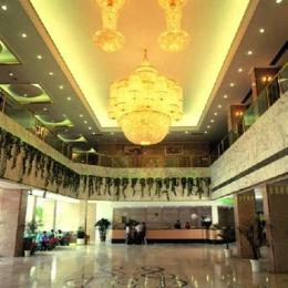 Xiamen Huaqiao Hotel