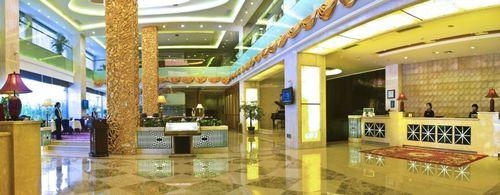 Photo of The Greenway Hotel Xiamen