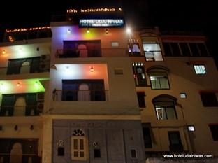 Photo of Hotel Udai Niwas Udaipur